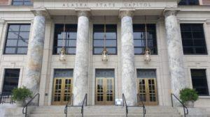 Alaska_Capitol_Entrance-560x315-1